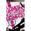 PSP Danganronpa : Kibou no Gakuen to Zetsubou no Koukousei