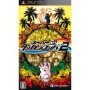 PSP Super Danganronpa 2 : Sayonara Zetsubou Gakuen