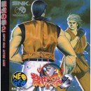 NG CD - Art of Fighting 2