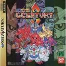 SS SD Gundam G Century S