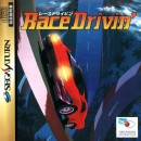 SS Race Drivin'