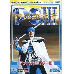 MD Phantasy Star III