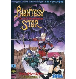 MD Phantasy Star IV The End of the Millenium