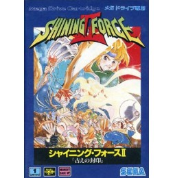 MD Shining Force II