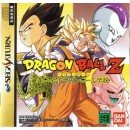 SS Dragon Ball Z : Idainaru Dragon Ball Densetsu