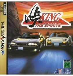SS Touge King : The Spirits