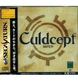 SS Culdcept