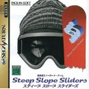 SS Steep Slope Sliders