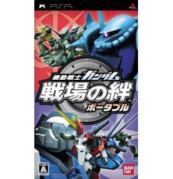 PSP Gundam : Senjou no Kizuna Portable
