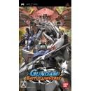 PSP Gundam Battle Universe