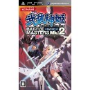 PSP Busou Shinki : Battle Masters Mk. 2