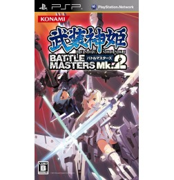 PSP Busou Shinki : Battle Masters Mk. 2