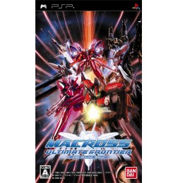 PSP Macross Ultimate Frontier