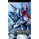 PSP Macross Ace Frontier