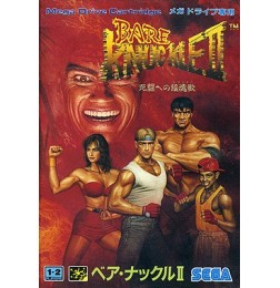 MD Bare Knuckle II (Streets of Rage 2)