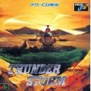 MCD Thunderstorm FX (Cobra Command)
