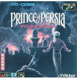 MCD Prince of Persia