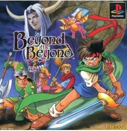 PS1 Beyond the Beyond