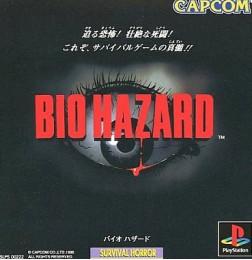 PS1 Biohazard (Resident Evil)