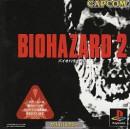 PS1 Biohazard 2 (Resident Evil 2)