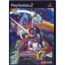 PS2 Rockman X7