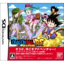 NDS Dragon Ball DS
