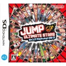 NDS Jump Ultimate Stars