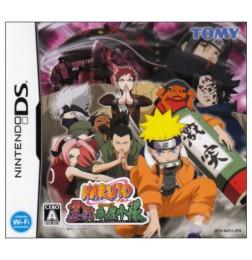 NDS Naruto RPG 3 : Reijuu vs. Konoha Shoutai