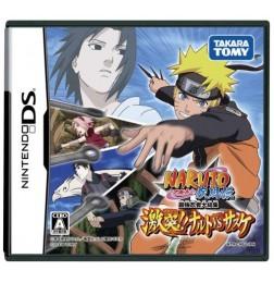 NDS Naruto Shippuden : Naruto vs. Sasuke