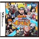 NDS Naruto Shippuden Ninjutsu Zenkai ! Cha-Crash !!