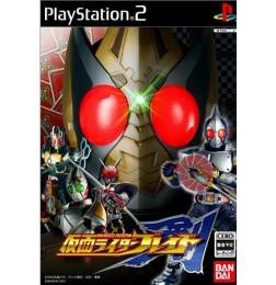 Ps2 Kamen Rider Blade Big In Japan