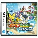 NDS Pokemon Ranger Hikari no Kiseki
