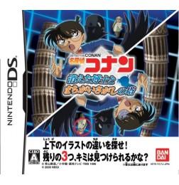 NDS Meitantei Conan : Kieta Hakase to Machigai Sagashi no Tou
