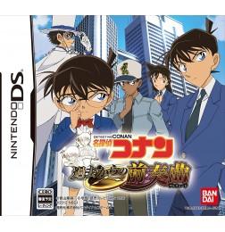 NDS Meitantei Conan : Kako Kara no Zensoukyoku Prelude