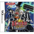 NDS D.Gray-Man - Kami no Shitotachi