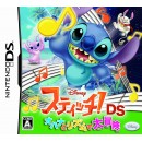 NDS Stitch! DS Ohana to Rhythm de Daibouken