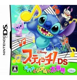 NDS Stitch! DS Ohana to Rhythm de Daibouken