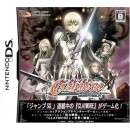 NDS Claymore : Gingan no Majo