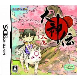 NDS Okamiden : Chisaki Taiyou