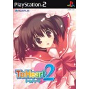 PS2 To Heart 2
