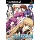 PS2 Little Busters ! Converted Edition