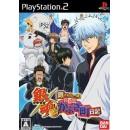 PS2 Gintama - Gin-san to Isshou ! Boku no Kabuki-cho Kioku
