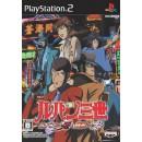 PS2 Lupin III - Lupin ni wa Shi wo, Zenigata ni wa Koi wo