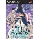 PS2 xxxHOLIC Shigatsu Ichinichi no Izayoi Souwa