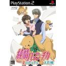 PS2 Junjou Romantica ~ Koi no Dokidoki Daisakusen ~