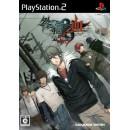 PS2 Togainu no Chi True Blood