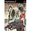 PS2 Death Connection