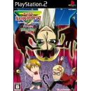 PS2 Majin Tantei Nougami Neuro ~ Battle da yo ! Hannin Shuugou