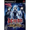 PS2 D. Gray-Man Sousha no Shikaku