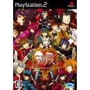PS2 Heart no Kuni no Alice